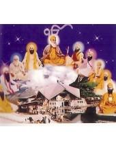 Sikh Gurus - SG39