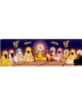 Sikh Gurus - SG43