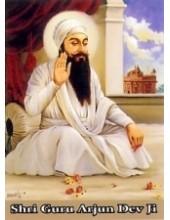 Sikh Gurus - SG5