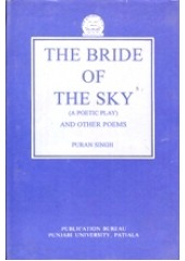 Bride of The Sky  - Book By Puran Singh