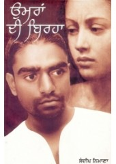 Umran Di Birha - Book By Sandeep Nimana