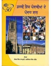 Darbi Vich Punjabia De Punjah Saal - Book By Kesar Singh Rampuri
