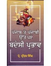 Punjab Te Punjabi Utte Paye Badesi Prabhav - Book By Prof Pritam Singh
