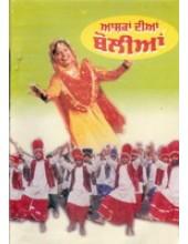 Ashkaan Dian Boliyan - Book By Rawel Singh Bhinder