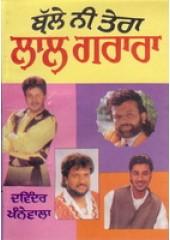 Balle Ni Tera Laal Gharara - Book By Davinder Khanewala