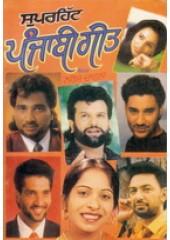 Superhit Punjabi Geet - Book By Naresh Chawla