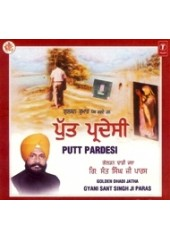 Putt Pardesi - Audio Cds By Dhadi  Sant Singh Paras