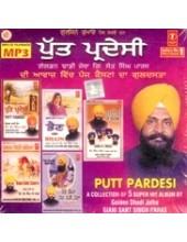Putt Pardesi - MP3 Cds By Dhadi  Sant Singh Paras