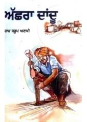 Achhra Daandu - Book By Ram Saroop Ankhi