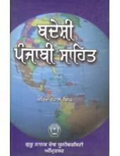 Badeshi Punjabi Sahit -  Book By Surinderpal singh