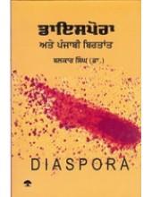 Diaspora - Book By Dr Balkar Singh