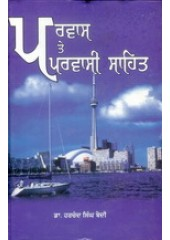 Parvaas te Parvasi Sahit - Book By Harchand Singh Bedi