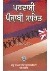 Parvasi Punjabi Saahit - Book By Surinderpal singh