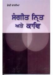 Sangeet Nrit Ate Kaav - Book By Daizy Walia