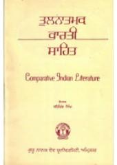 Tulnatmak Bharti Sahit Comparitive Indian Literature - Book By Satinder Singh