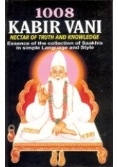 1008 Kabir Vani  - Nectar Of Truth and Knowledge