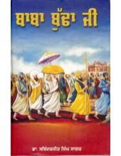 Baba Budha Ji - Book By Sabinderjit S. Saagar