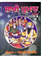 Sakhi Praman - Book By Pt. Narain Singh Ji Giani