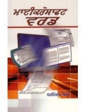 Microsoft Word - Book By Dharminder Singh