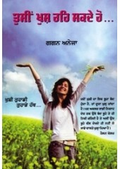 Tusi Khush Reh Sakde Ho - Book By Gagan Aneja