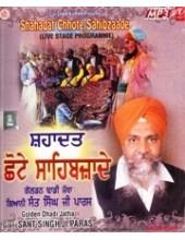 Shahadat Chote Sahibzaade - MP3 Cds By Dhadi  Sant Singh Paras