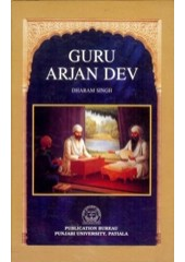 Guru Arjan Dev  - Book By Dharam Singh