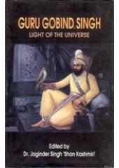 Guru Gobind Singh Light of The Universe - Book By Dr. Joginder Singh