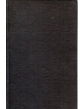 Guru Nanak And Origins of the Sikh Faith - Book By Harbans Singh
