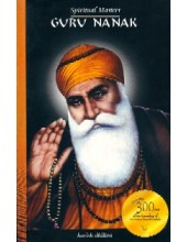 Guru Nanak - Book By Harish Dhillon