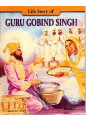 Life Story of Guru Gobind Singh  (Suitable for Kids)