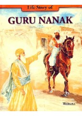 Life Story Of Guru Nanak  (Suitable for Kids) - Book By Prof. Kartar Singh