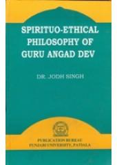 Spirituo - Ethical Philosophy of Guru Angad Dev - Book By Dr. Jodh Singh