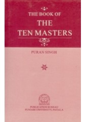 The Book of The Ten Masters - Book By Puran Singh