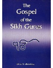 The Gospel Of the Sikh Gurus - Book By Dr. G.S Chauhan