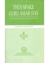 Thus Spake Guru Amar Das - Book By Gurbachan Singh Talib