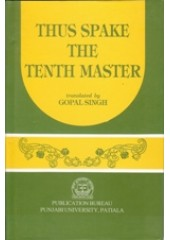 Thus Spake The Tenth Master  - Book By Gopal Singh
