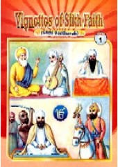 Vignettes of Sikh Faith (Suitable for Kids) Set of 6 Books - Book By Dr. Karnail Singh Somal