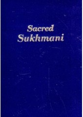 Sacred Sukhmani - Book By Harbans Singh Doabia