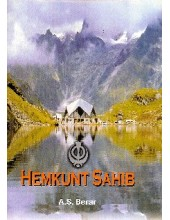 Hemkunt Sahib - Book By A.S. Brar
