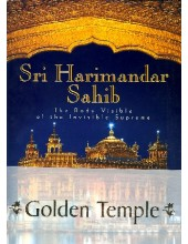 Sri Harmandir Sahib(Fully Illustrated) - Book By Dr. Daljit , Prof. P.C. Jain