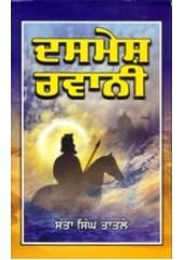 Dashmesh Ravani - Book By Santa Singh Taatle