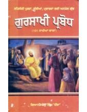 Gursakhi Prabodh -Book By Giani Dhanna S. Heera