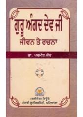 Guru Angad Dev Ji - Jeevan Te Rachna - Book By Dr. Parmeet Kaur
