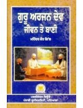 Guru Arjan Dev Jeevan Te Bani - Book By Mahinder Kaur Gill