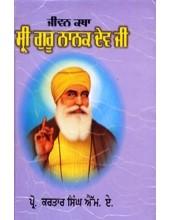 Jeevan Katha Sri Guru Nanak Dev Ji - Book By Prof. Kartar Singh M.A.