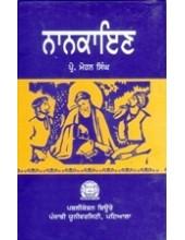 Nankain - Book By Prof. Mohan Singh