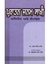 Puratan Janam Sakhi Adhiyayan ate Sampadan - Book By Ratan Singh Jaggi
