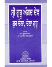 Sri Guru Angad Dev - Guru Chela,  Chela Guru - Book By Dr. Gurnam Kaur