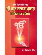 Sri Guru Nanak Prakash Itihasik Paripekh - Book By Dr. Kirpal Singh
