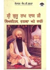 Sri Guru Ramdas Ji Vyktitva Phalsafa ate Bani - Book By M G Gupta